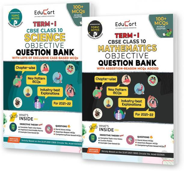 Educart TERM 1 MCQ Question Bank Class 10 Bundle 2022 - Maths & Science Books (Based On New MCQs Type Introduced In 2nd Sep 2021 CBSE Sample Paper)