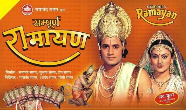 DD-RAMAYAN-Ramanand Sagar-Doordarshan Teleserial-122 Episodes-12 DVDs 1