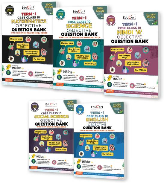 Educart TERM 1 MCQ Question Bank Class 10 Bundle 2022 - Maths, Science, English, SST & Hindi A Books (Based On New MCQs Type Introduced In 2nd Sep 2021 CBSE Sample Paper)