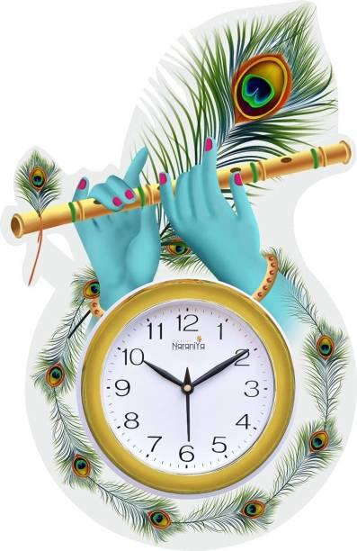 Naraniya Creation Analog 33 cm X 33 cm Wall Clock