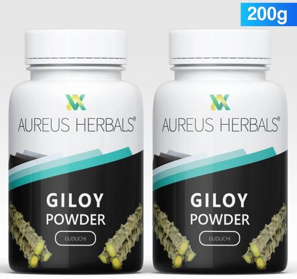 Aureus Herbals Giloy | Tinospora Cordifolia |Guduchi | Immunity Wellness Powder |100% Pure Organic | Drinkable and Eatable
