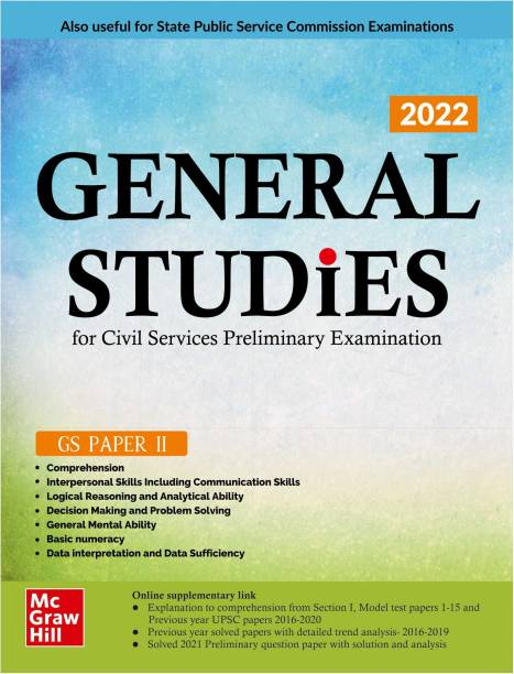 General Studies Paper II, 2022 for Civil Services Preliminary Examination and State Examinations   GS PAPER 2