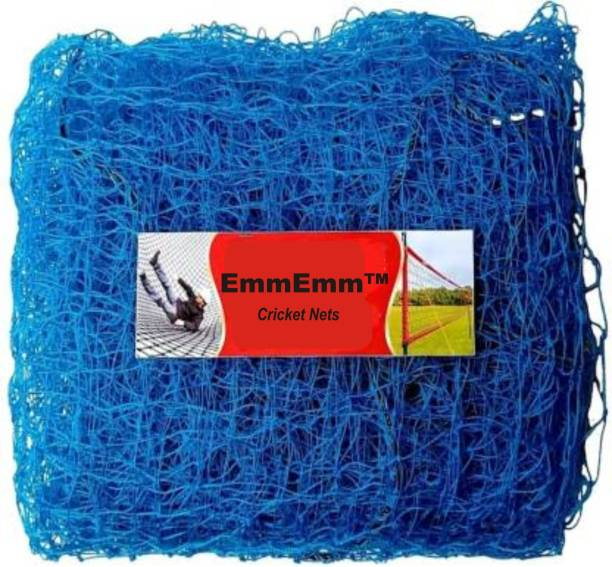 EmmEmm Finest 10x10 Feet Blue Nylon Cricket or Anti Bird Barrier Camping Net
