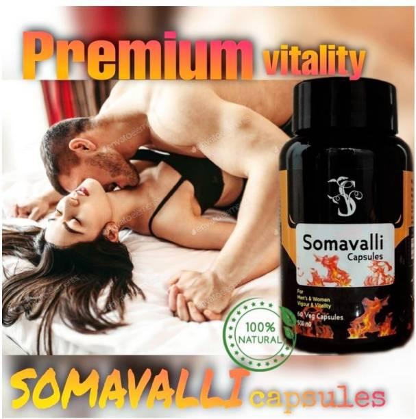 Somavalli shilajit increase stamina & Immunity Booster.