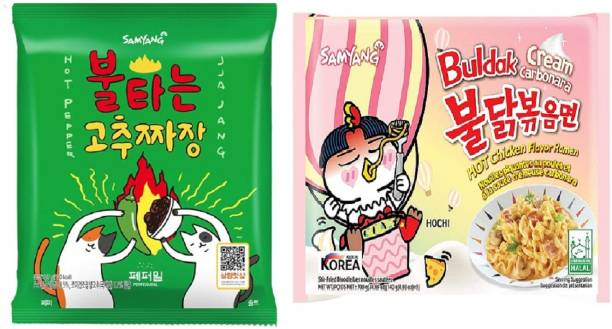Samyang Hot Chiken Flavour Cream Carbo & Hot Pepper Jijang Instant Noodles Instant Noodles Non-vegetarian
