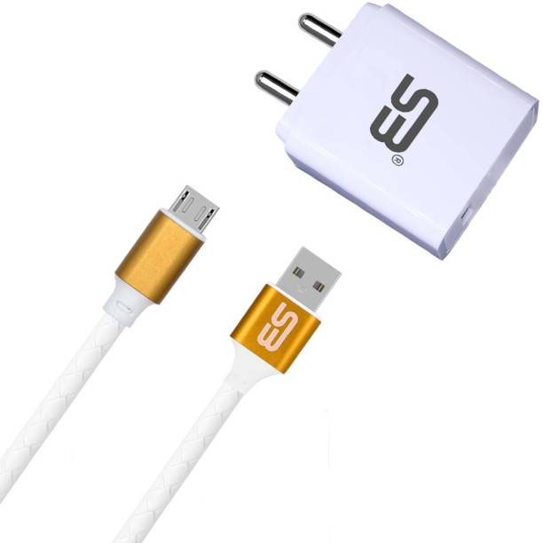 shopbucket 3.0AMP Power Adapter 18W Single USB Port Mobile Fast Charger BIS Certified, Auto-detect Technology, (White) With Micro USB 2.4A Charging cable (Gold) Length 1.2 Meter Long Cable Compatible With Infinix Hot 10 Play, Infinix Hot 10S, Infinix Smart 5,Infinix Smart 4 Plus, Infinix Hot 9. 18 W 3 A Mobile Charger with Detachable Cable