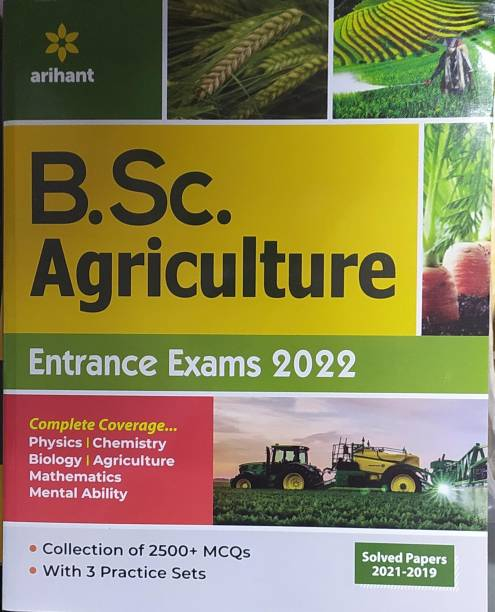 B.Sc. Agriculture Entrance Exam 2022