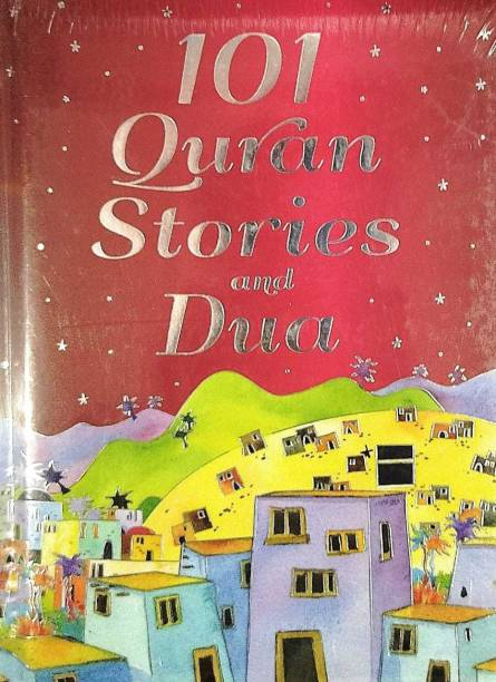 101 Quran Stories And Dua In English (Photo Paper)
