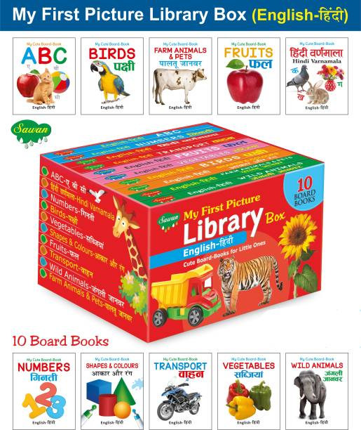 My First Picture Library Box English-Hindi Of 10 Board Books (Pre-School Books) | Gift Set For Kids