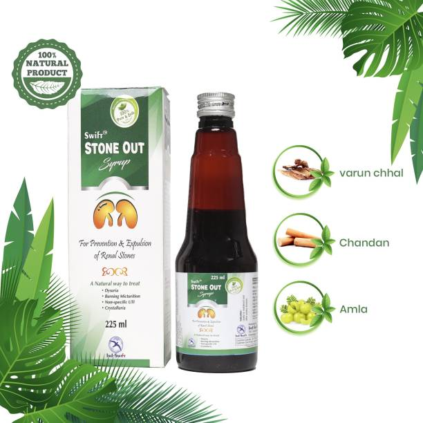 Ind swift Swift Stone Out Syrup for Kidney Stone