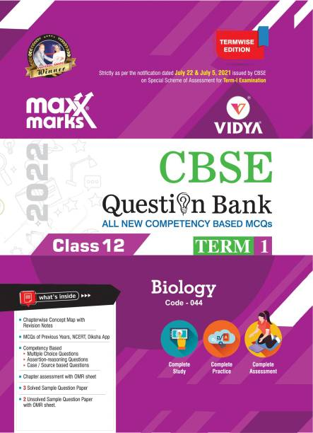Biology - MCQ Based CBSE Question Bank with OMr sheets