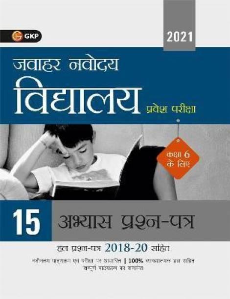 Jawahar Navodaya Vidyalaya 2021 - Class 6 15 Practice Papers