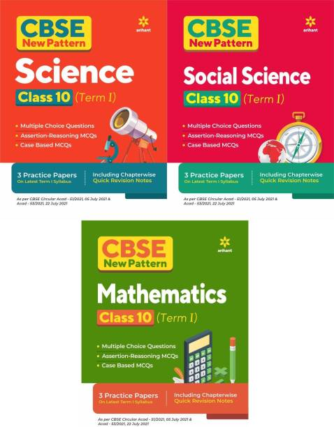 Arihant CBSE New Pattern MCQ Based SCIENCE, SOCIAL SCIENCE, MATHS For (TERM-I) Class-10 (3-BOOK SET)