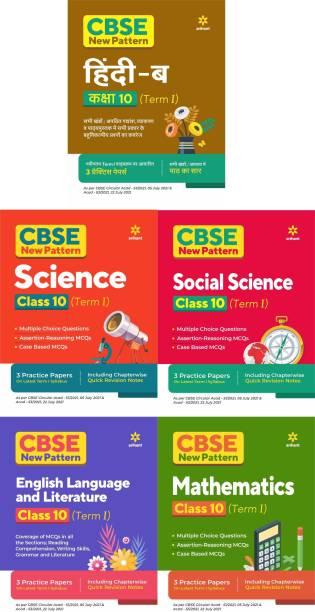 Arihant CBSE New Pattern MCQ Based HINDI-B, ENGLISH,SCIENCE, SOCIAL SCIENCE, MATHS For (TERM-I) Class-10 (5-BOOK SET)