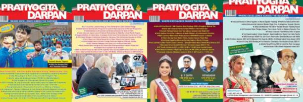 Pratiyogita Darpan English May To September 2021 (May, July, August And September 2021 Pack Of 4)