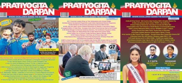Pratiyogita Darpan English July August And September 2021 Pack Of 3