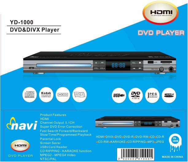IBS NAVI USB MP3 MP4 MPEG HDMI DVD DIVX Player with inbuild Amplifier , Speakers,Karaoke Function Compatible with DVD VCD CD DVCD LED Display 2.5 inch DVD Player 3 inch DVD Player