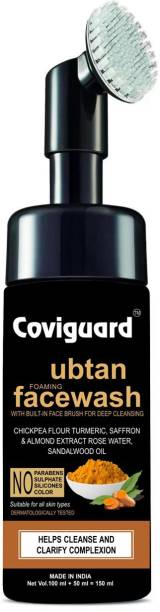 Coviguard Ubtan Foaming with Built-In Face Brush for deep cleansing - No Parabens, Sulphate, Silicones & Color - 150mL  (150 ml) Face Wash