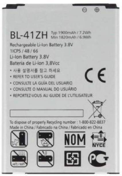 Lapvious Mobile Battery For  LG LG Leon H340 H345 MS345 H343 Risio C40 L50 D213N TRIBUTE 2 LS665 leon h324 BL-41ZH
