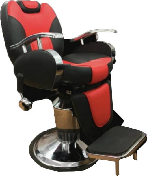 Rpi Styling Chair with Leg Rest