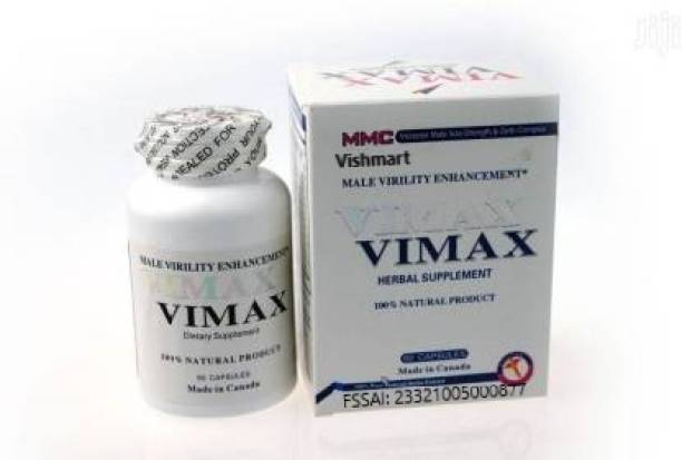 VISHMART Herbal Supplement 100% Natural Male Virility Enhancement (60 Capsules
