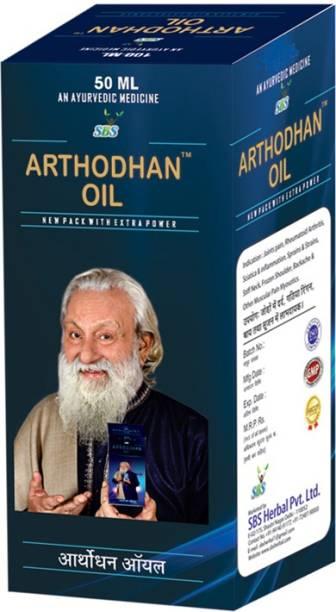 SBS Arthodhan Oil