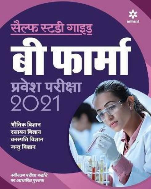 Self Study B Pharma (H)