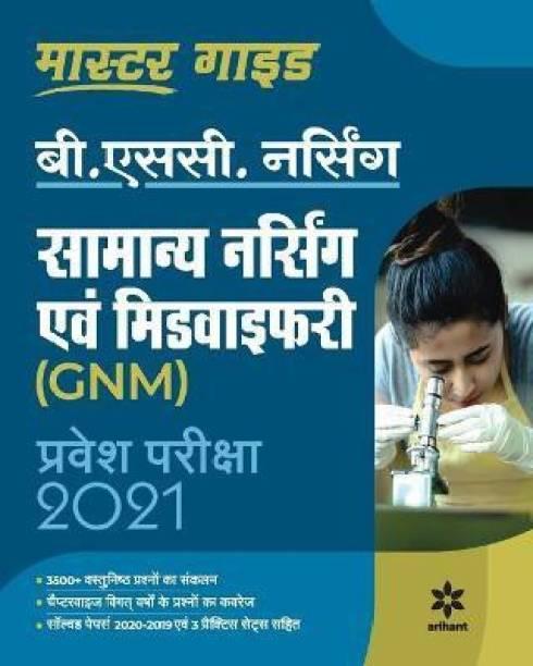 B.Sc General Nursing Guide (H)