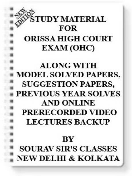 Study Material For Orissa High Court Exam (Ohc) [ Pack Of 4 Books ] With Model Question Papers + Topicwise Analysis + Mcq Questions+ Special Practice Set