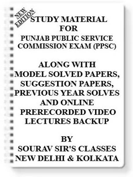 Study Material For Punjab Public Service Commission Exam (Ppsc) [ Pack Of 4 Books ] With Model Question Papers + Topicwise Analysis + Mcq Questions+ Special Practice Set