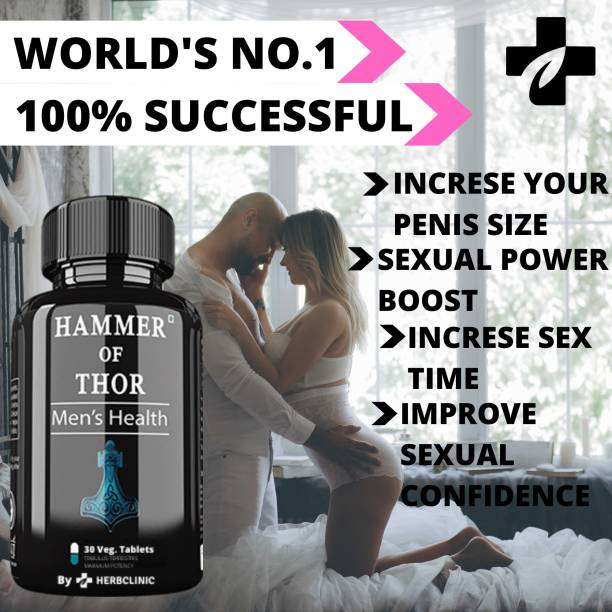 HerbClinic World's No. 1 Successful Hammar of Thor Penis Enlargement Tablet For Extra Power & Strong