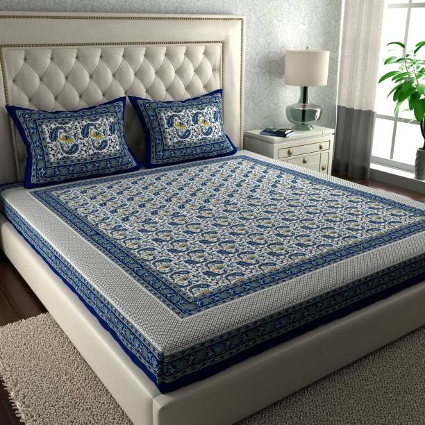 LA VERNE 104 TC Cotton Double Paisley Bedsheet