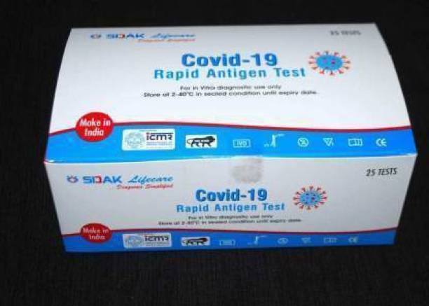 SIDEK covid-19 rapid antigen test kit pack of 25. Antigen Self Test Kit Antigen Self Test Kit
