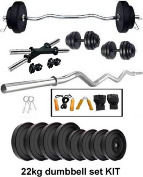 L'AVENIR FITNESS 22kg (3kg * 4 + 2.5kg * 4) PVC Weight Plates + Accessories + 1 Bend Rod Gym & Fitness Kit