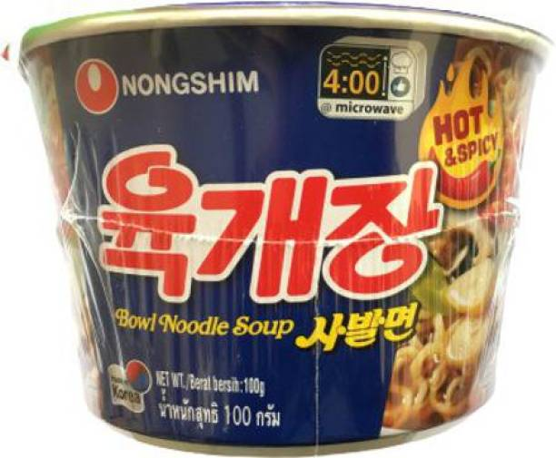 Nongshim Hot & Spicy Bowl Noodle Soup (Imported) 100G(Pack 1) Cup Noodles Non-vegetarian