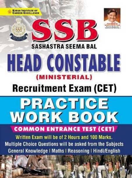 Kiran SSB Head Constable Requirement Exam (CET) Practice Work Book In English Medium