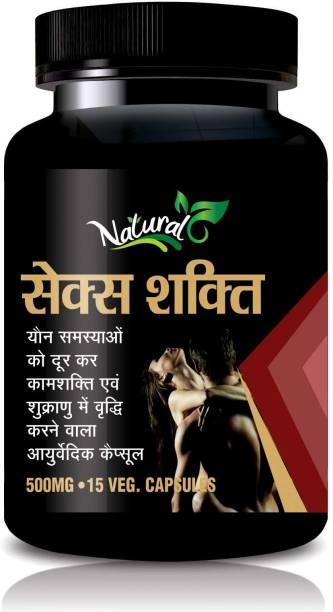 Natural Sex Shakti Sexual Capsules For to Improve Sex Power & Stamina Naturally. Balances Testosterone & Increase Libido