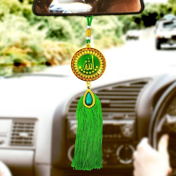 SANBIA allah-10 Car Hanging Ornament