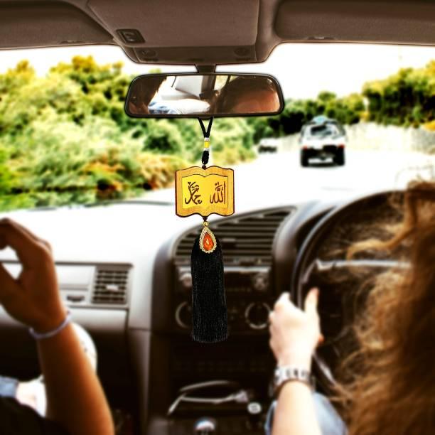 SANBIA allah-16 Car Hanging Ornament