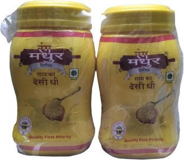 Madhur PURE COW GHEE USE FOR MULTIPURPOSE AND BEST FOR HEART Pack of 2 (500 ml Each) Ghee 1000 ml Plastic Bottle