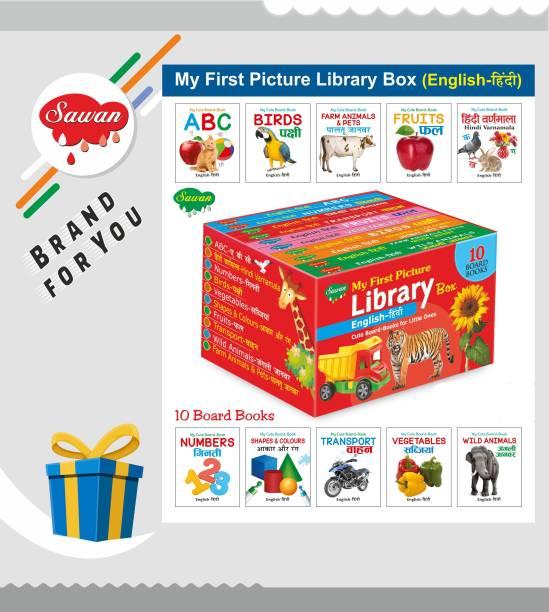 Ukg Class Picture Book Box English-Hindi Set Of 10 Board Books (Board Book, Sawan)