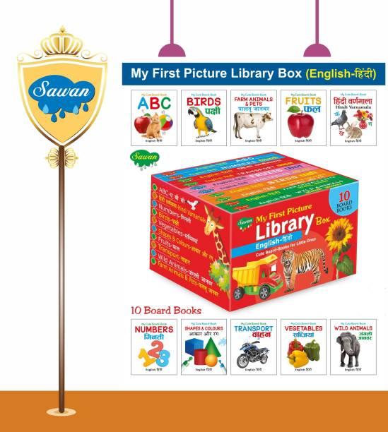Books For Babies Box English-Hindi Set Of 10 Board Books (Board Book, Sawan)