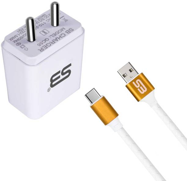 shopbucket 3.0A Single USB Port Wall Fast Charger 18W BIS Certified, Auto-detect Technology, with Type-C USB 2.4A Data Cable (Gold) Length 1 Meter Sync & Data Charging Cable Travel Fast Charging Power Adapter Compatible with Xiaomi Mi A3, Xiaomi Redmi Note 7S, Xiaomi Redmi K20, Xiaomi Mi A2, Xiaomi Mi Mix 2, Xiaomi Mi A1, Xiaomi Mi A2. 18 W 3 A Mobile Charger with Detachable Cable