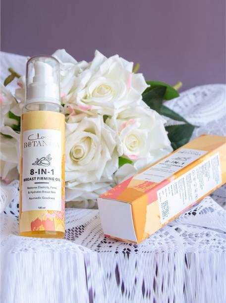 Clovia Botaniqa 8-in-1 Breast Firming Oil
