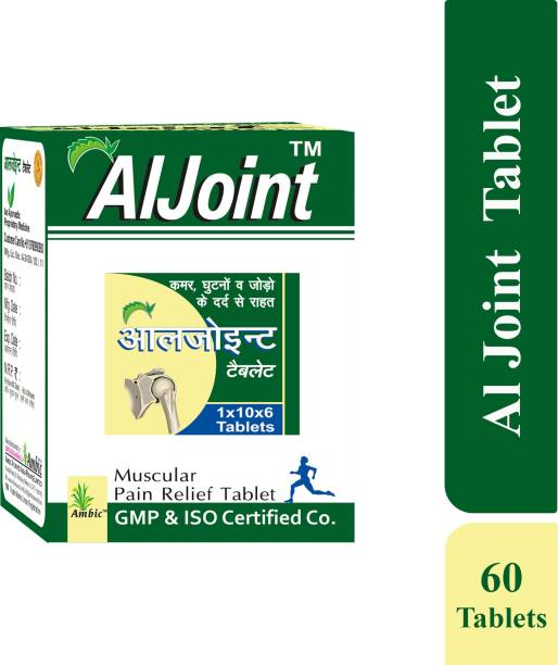 AMBIC Aljoint Pain Relief Tablets I Ayurvedic Pain Relief Tablets For Joint Pain, Muscular Pain, Rheumatoid Arthritis