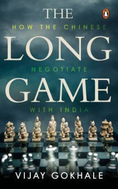 The Long Game (English, Paper Back)`