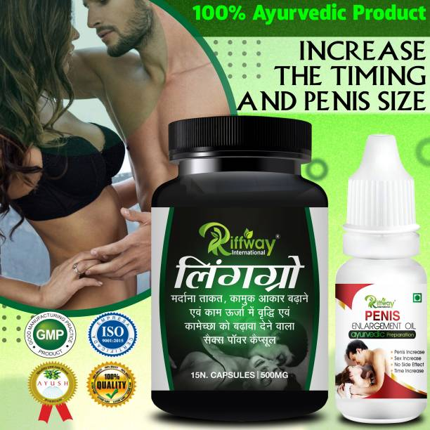 Sabates Ling Grow Sexual Capsules & Penis Enlargement Oil for Medicine for premature ejaculation /ling booster capsule/ sexual power tablets for men Viagra/ long time sexual for men medicine/sexual power tablets for men long time/sexual power tablets for men /ling vardhak capsule/ling mota lamba tablet/ling size medicine/ayurvedic medicine for ling/ling long capsule 100% Ayurvedic