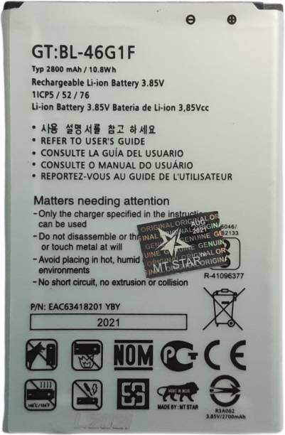 MRMT STAR Mobile Battery For  Lg K10 ( 2017 ) / K20 plus M250 / X400 / LGM-K121K / LGM-K121L / LGMP260 / TP260 / VS501 / M255 / BL-46G1F