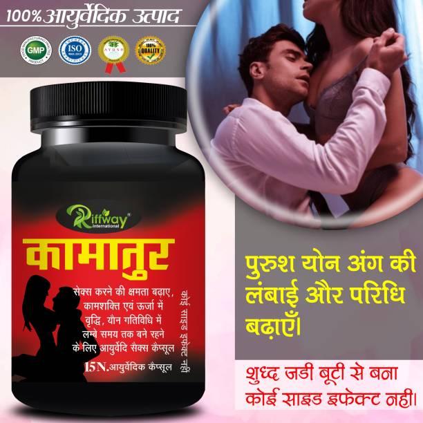 Fasczo Kamatur Sexual Capsules For Sex Power Capsule For Men, To Increase Sex Energy 100% Ayurvedic