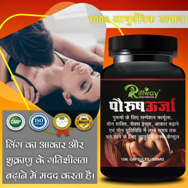 Natural Purush Urja Sexual capsules For Helps To Increasing Sexual Time 100% Ayurvedic